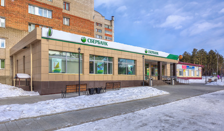 Branch of Sberbank of Russia, February 15, 2015 in Irkutsk region Sayansk Redactioneel