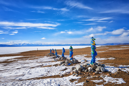 translates: Six western ovoo shamanic sanctuary Arvan-Gurvan-ovoo ( translates as thirteen ovoo ) . Mongolia Stock Photo