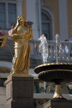 peterhof: Peterhof fountains