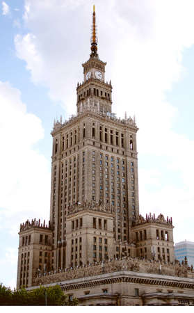 The Palace of Culture and Science in Warsaw Poland  -  1956 photo