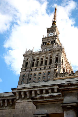 Palace of Culture and Science, Warsaw, Poland photo