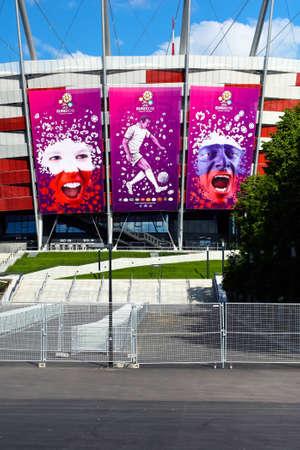 2012 European Football Championship Stock Photo - 13860681