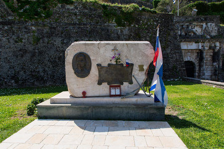 Alley of memory and friendship Russia-Greece monument near the New Fortress of Corfu, Kerkyra, Greece. Dedicated to admiral Fyodor Ushakov. The siege of Corfu. Editorial