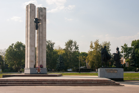 Michurinsk. Russia - Summer 2008: Monument to the fallen World War II soldiers.