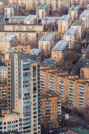 View of the city from a height. Moscow. Russia