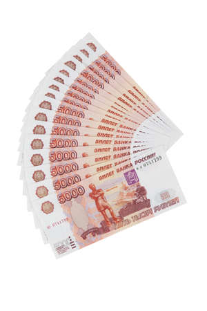 A bundle of banknotes of five thousand rubles on a white background