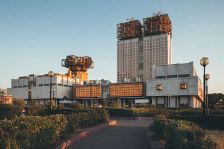 Building of the Presidium of the Russian Academy of Sciences. Golden brains. Фото со стока