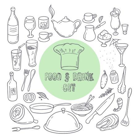 食べ物や飲み物の概要落書きアイコン。Yor デザインの手描きキッチン要素の集合。ベクトル図