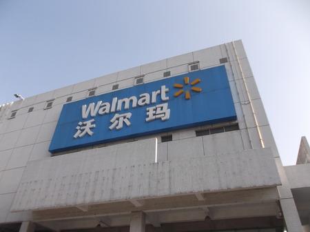 walmart: WAL-MART supermercado
