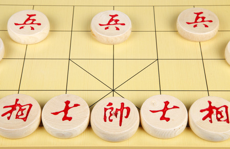 Chinese chess is a traditional Chinese chess games, close-up photo