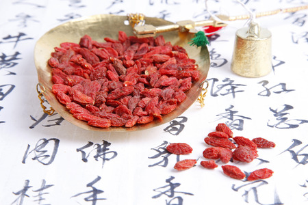 chinese wolfberry: Chinese wolfberry is a kind of Chinese herbal medicine, close-up Stock Photo