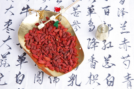 wolfberry: Chinese wolfberry is a kind of Chinese herbal medicine, close-up Stock Photo