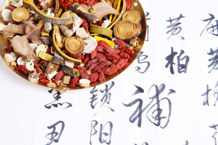 Traditional Chinese medicine and the prescription Standard-Bild