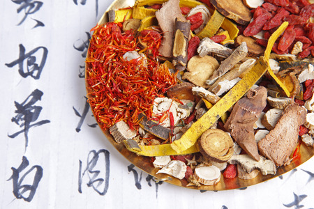 traditional chinese: Traditional Chinese medicine and the prescription Stock Photo