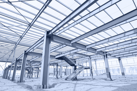 The steel structure Sajtókép