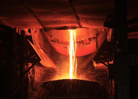 steelmaker: Steelmaking workshop Stock Photo