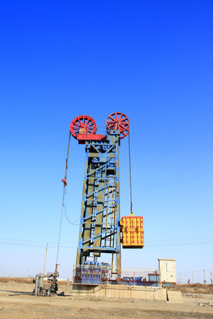 a unit: Tower type pumping unit Stock Photo