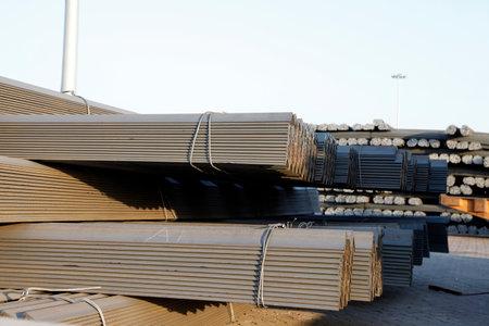 joist: Channel steel Editorial