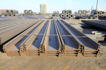 heavy joist: Channel steel Editorial