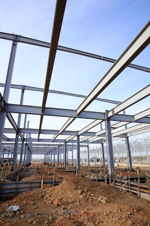 steelwork: Steel frame structure