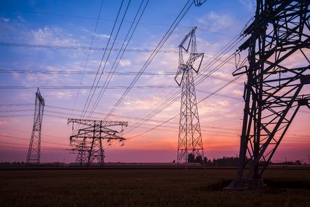 isolator: pylon