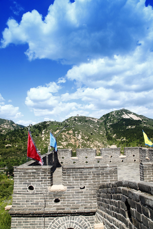 The Great Wall of China, under the blue sky white clouds Stock Photo