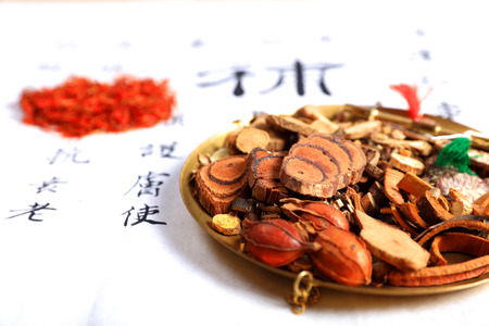 Chinese herbal medicine Standard-Bild