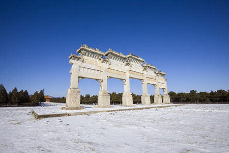 Eastern Royal Tombs of the Qing Dynasty stone arch Editorial