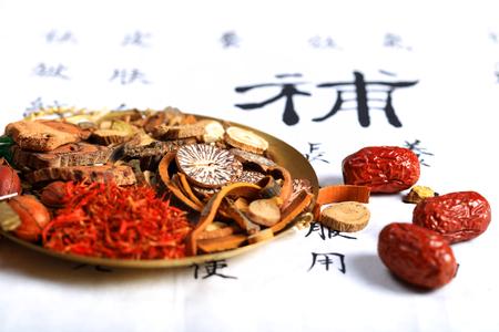 Chinese herbal medicine Stok Fotoğraf