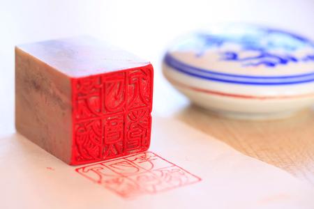 Chinese stone seal 写真素材