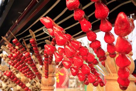 Chinese sugar gourd 스톡 콘텐츠