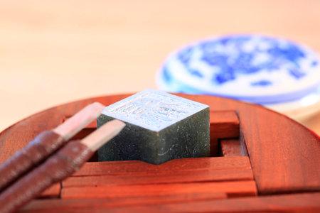 Chinese stone seal Editoriali