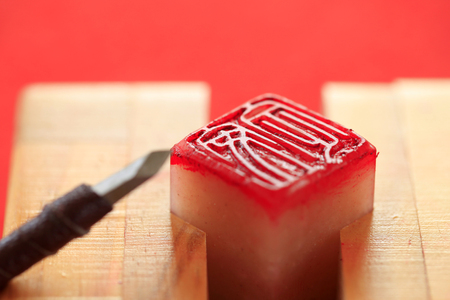 Chinese stone seal 報道画像