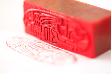 Chinese stone seal, Chinas traditional arts and crafts
