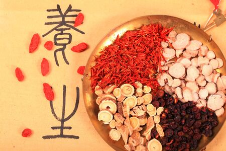 Traditional Chinese medicine, Translation reads as keeping in good health. Oriental health care concept. Фото со стока