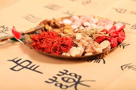 """Traditional Chinese medicine, The text in the photo translates to """"health"""""""