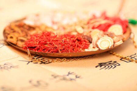 """Medicina tradizionale cinese, il testo nella foto si traduce in """"salute"""""""