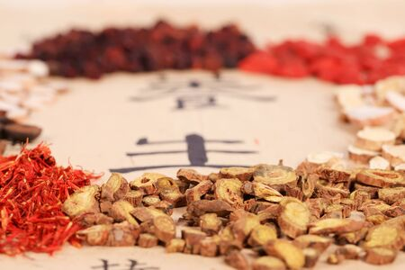 """Traditional Chinese medicine, The text in the photo translates to """"health"""" , A close up"""