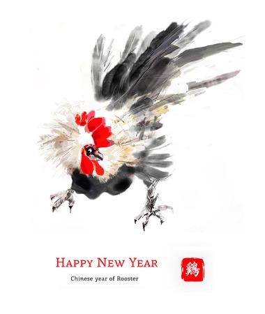 gallo: Año Nuevo chino 2017 del gallo del fuego. Imagen del gallo se basa en el arte tradicional de color de agua asiático sobre fondo blanco aislado.