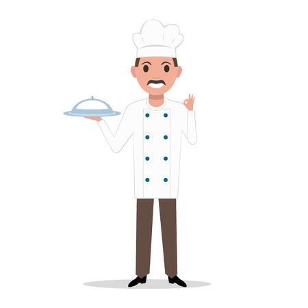 Vector illustration of a cartoon chef cook man