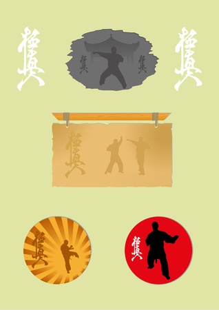 Silhouettes of the sportsman of engaged karate on a various background