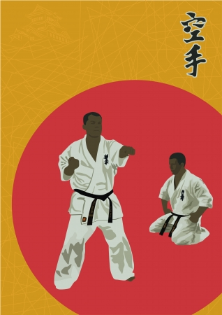 the poster with the image of men of an engaged karate
