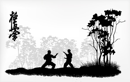 combative: karate occupations Illustration