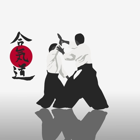 kyokushin: illustration, men are engaged in aikido on a light background