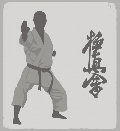 the illustration, the person in a kimono is engaged in karate Vector