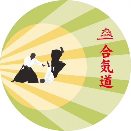 illustration, men are occupied with aikido on a yellow background Illustration