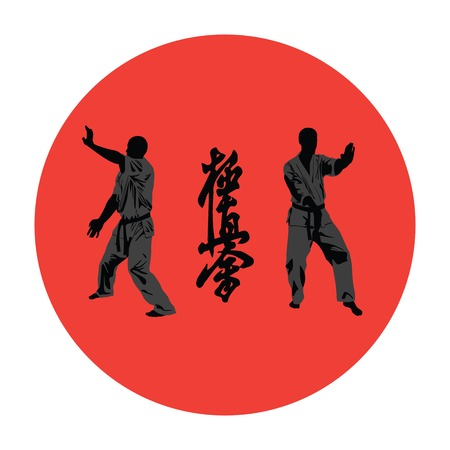 back belt: Illustration, men are engaged in karate Illustration