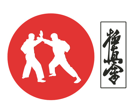 Illustration, two men are engaged in karate on a red background Ilustração