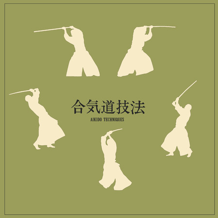 Illustration, men engaged aikido, on a green background.Inscription on illustrations, a hieroglyph - AIKIDO TECHNIQUES (Japanese) Vector
