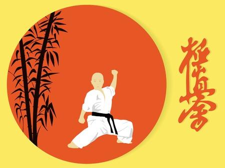 tae: Ilustraci�n de un muchacho a karate sobre un fondo rojo. La inscripci�n en una ilustraci�n - un jerogl�fico de Karate (japon�s)